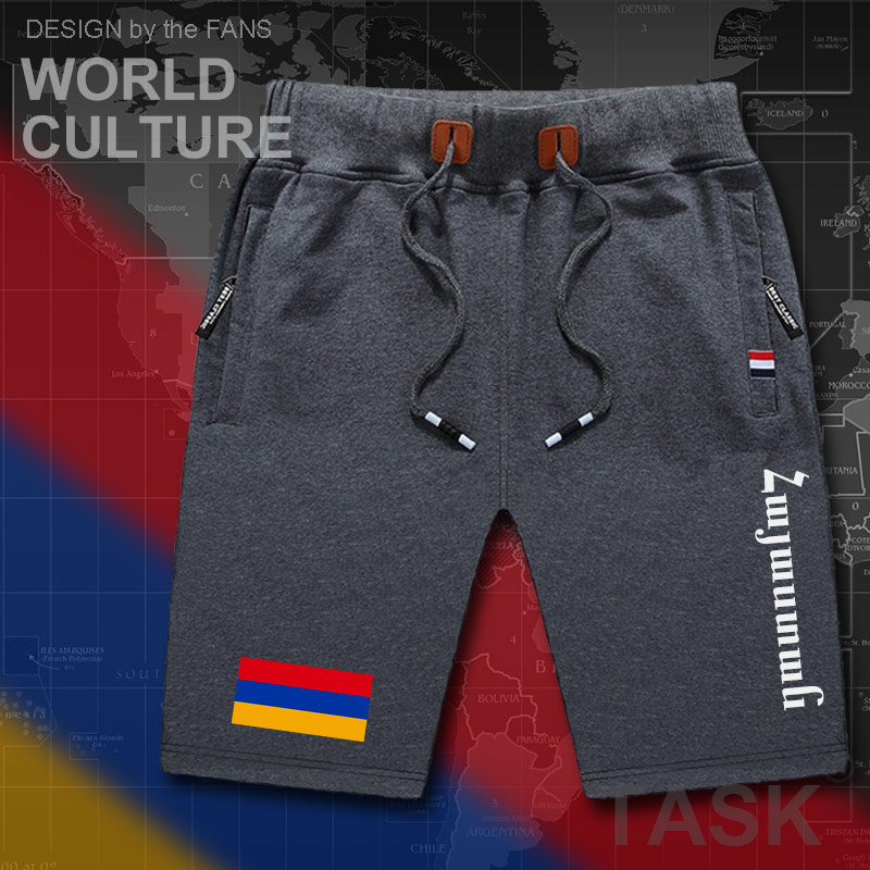 Armenia Mens Shorts Beach Man Men's Board Shorts Flag Workout Zipper Pocket Sweat Bodybuilding 2017 Cotton Brand Armenian ARM