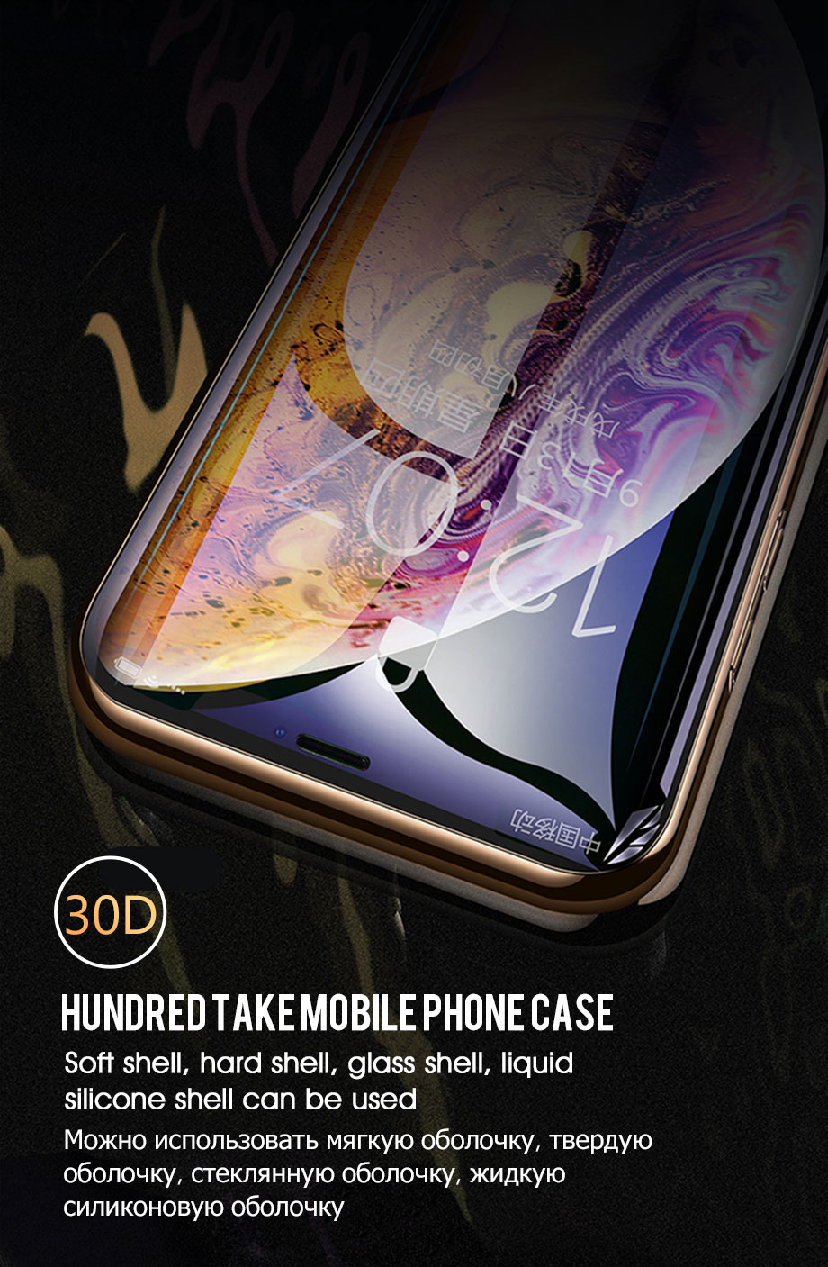 30D Protective Glass on the For iPhone X XS Max XR Tempered Screen Protector Film Curved Edge Glass XR XS Max Full Cover Glass 11