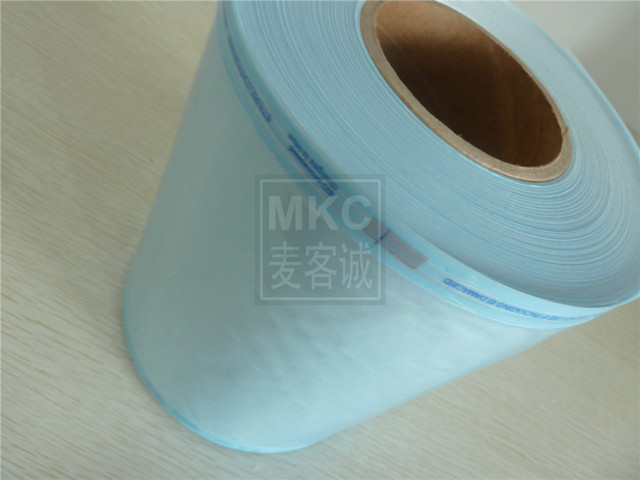 30cm * 200m Dental sterilization bag, seal bag, sterilization bags, special medical sterilization bags sealing machine