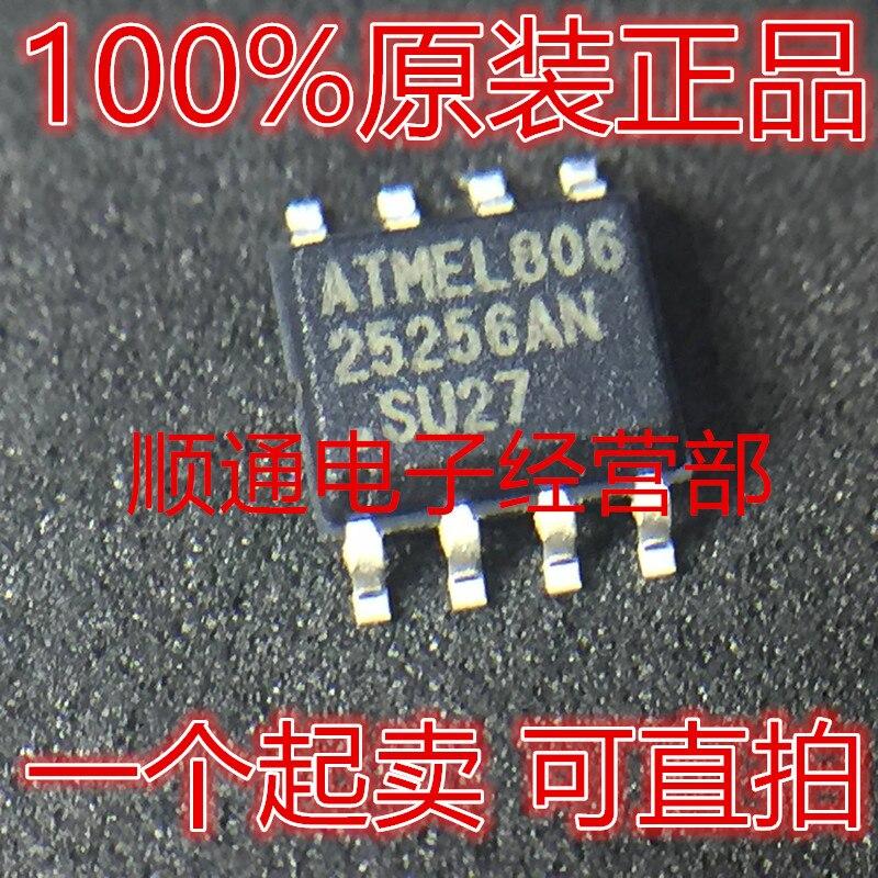 Цена AT25256AN-10SU-2.7