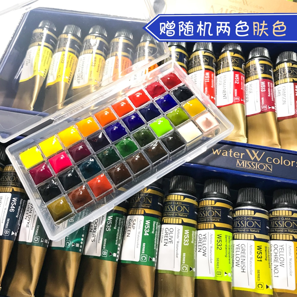 Korea Mijello Gold Master Color Koi Watercolor paint 34-colors water picture painting Packing Disc Trial tray Dispensing plate japan holbein expert level transparent watercolor seven gods 12 colors 1 2ml solid watercolor trial tray dispensing plate