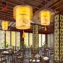 Modern new Chinese chandelier restauranthot pot shop antique aisleclassical lampsheepskin LU620 ZL476