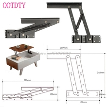 1Pair Lift Up Top Coffee Table Lifting Frame Mechanism Spring Hinge Hardware #S018Y# High Quality