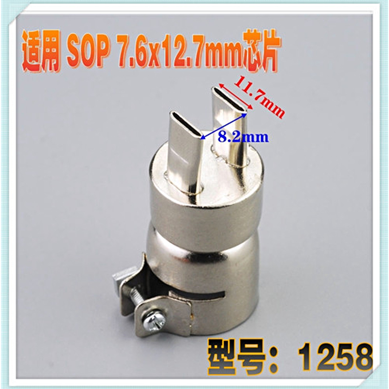 1260 Air Air Nozzle 1257 Hot BGA Demolition Station For 1258 Nozzle SOP 850 Soldering 1259 Gun Welding