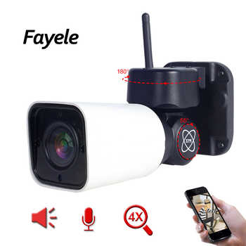 1080P WIFI Camera Outdoor PTZ IP Camera Pan Tilt 4X Zoom Security Bullet Camera 2-WAY Audio 2MP IR60m Home Video Surveilance P2P - DISCOUNT ITEM  20% OFF All Category