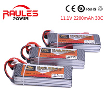 3 batteries ZOP High Power Battery 11.1 V 2200mAh 30C MAX 40C LiPo battery for RC helicopter quadcopter  RC drone