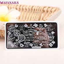 цены 1 Pc Stainless Steel Rectangle Stamping Nail Art Plate Nail Art Stamp Plate English Letter Image Gel Polish Template Plate 17