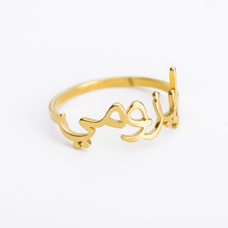 Arabic Name Rings Custom Name Ring For Women Arabic letters Stainless Steel Rings Allah Spiral Name Rings Muslim Bijoux in Rings from Jewelry Accessories