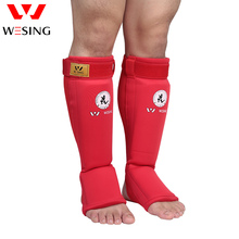 WESING Muay Thai Shin Instep Guard Athletes Trianing Knee Protector Approved IFMA Muay Thai Boxing Sanda Leg Pads Men цена