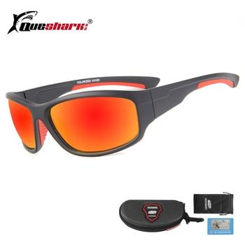 c9c95bcfea QUESHARK Uv400 deportes ciclismo gafas de sol montaña bicicleta de  carretera gafas polarizadas conducción senderismo pesca gafas de gafas