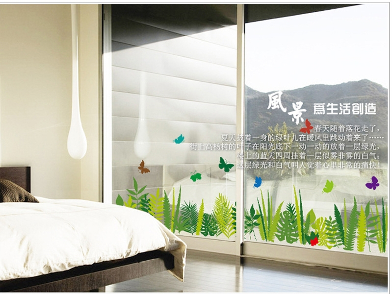 aliexpress  buy waterproof bathroom fern grass border wall, Home decor