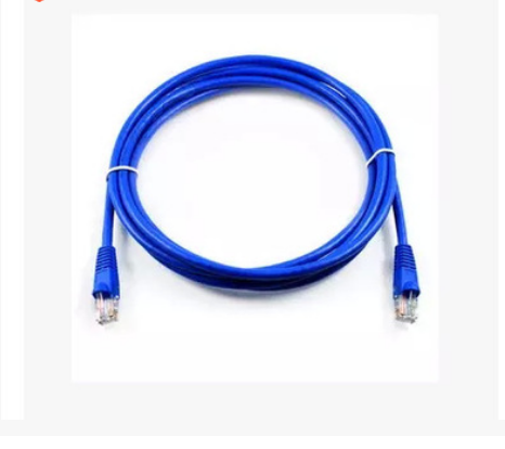 YYJ18  cable 1.5 meters computer network cable network cable blue finished cableYYJ18  cable 1.5 meters computer network cable network cable blue finished cable