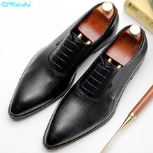 2019 Brand Classic Genuine Leather Men Whole Cut Plain Oxford Lace Up Wedding Party Man Pointed Toe Dress Shoes недорго, оригинальная цена