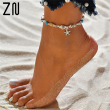 Foot Jewelry Ankle Bracelets For Women Natural Starfish Shell Beach Anklet Contour Anklet Beads Bracelet Anklet Jewelry