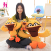 25 50 65cm Cute Funny Yellow Duck Plush Toys Gifts Soft Cotton Stuffed New Designed Plush