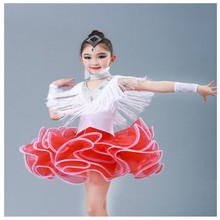 Children's Latin dance competition costume girl fringed gauze bright diamond dance costume Latin dance training clothing