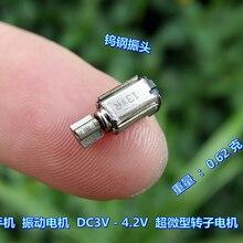 10 шт./лот микро ротор двигатель DC3V-4.2 микро мобильный телефон Вибрационный двигатель Вольфрамовая сталь вибрационное колесо