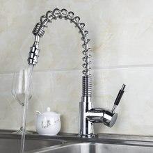 Yanksmart хром смеситель для кухни потушить Носик Одной ручкой сосуд раковина смеситель краны кухня