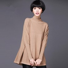 Spring And Autmn Women's Turtleneck Pullover Sweater Female Medium-long Long-sleeve Loose Sweater Basic Sweater