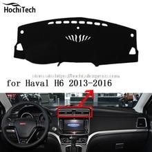 Para Gran muralla haval H6 H6 coupe 2011-2016 dashboard mat Cojín Pad Photophobism almohadilla Protectora Sombra car styling accesorios