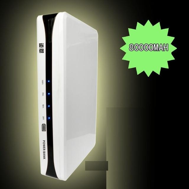 80000mah 80,000mah USB 5V DC 12V 13V 14 V 16V 17V 18V 19V 20V 21V 22V 23V 24V  300w  Battery Charger Power Bank phone 100V 240V