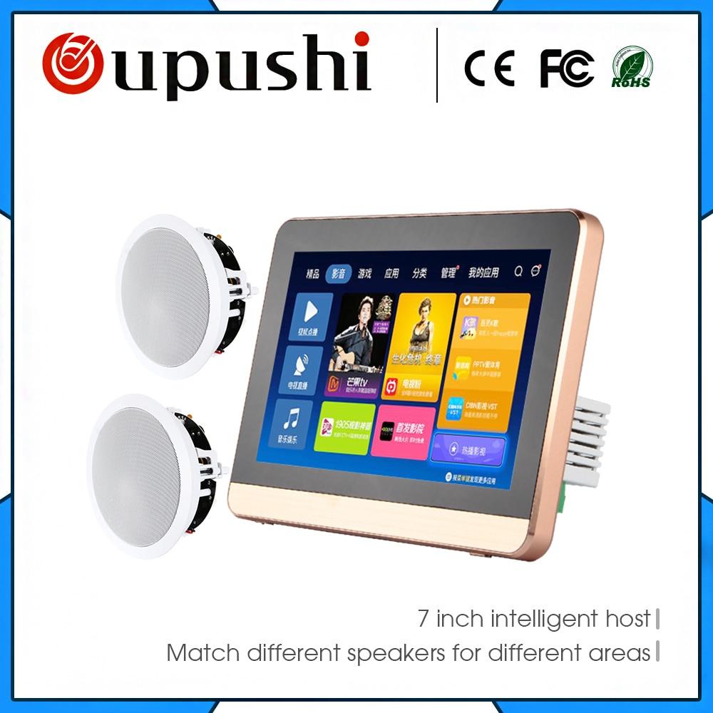 Сенсорный экран музыкальная система мини настенный усилитель Bluetooth усилитель мощности Настенный семейный кинотеатр встроенный Усилитель Рог