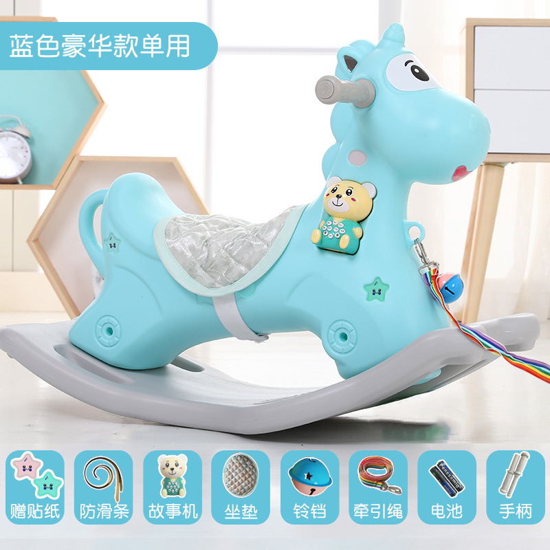 Wondrous Us 26 03 Baby Rocking Chair Baby Plastic Belt Music Rocking Horse Large Thickening Childrens Toys 1 3 Years Old Small Wooden Horse Car In Machost Co Dining Chair Design Ideas Machostcouk