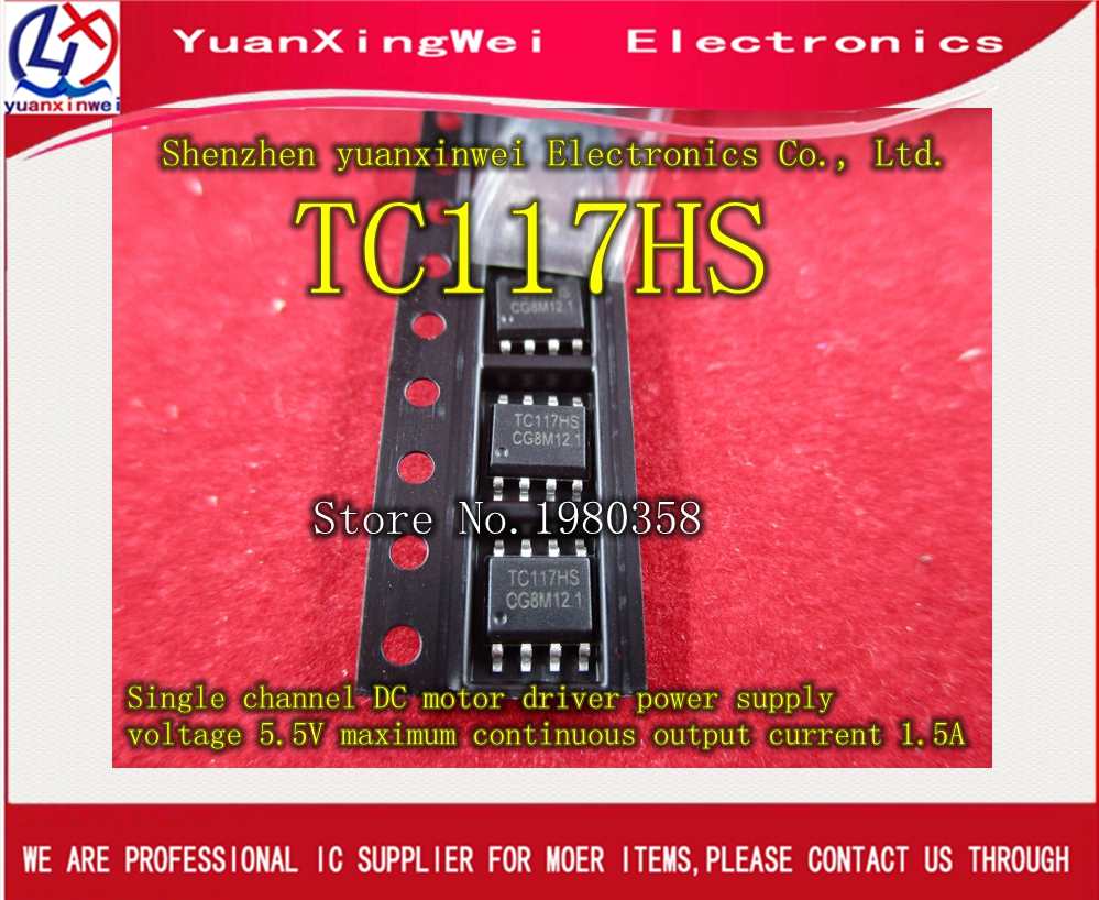 Free Shipping 50pcs Lot Tc117hs Toy Motor Driver Ic More Than The Low Voltage Drivers Amount As 029 Get In Replacement Parts Accessories From Consumer