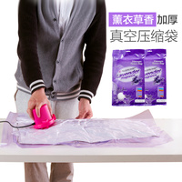 3 / set Lavender thick quilt vacuum compression bags vacuum storage bags bulky clothing to send air hand pump