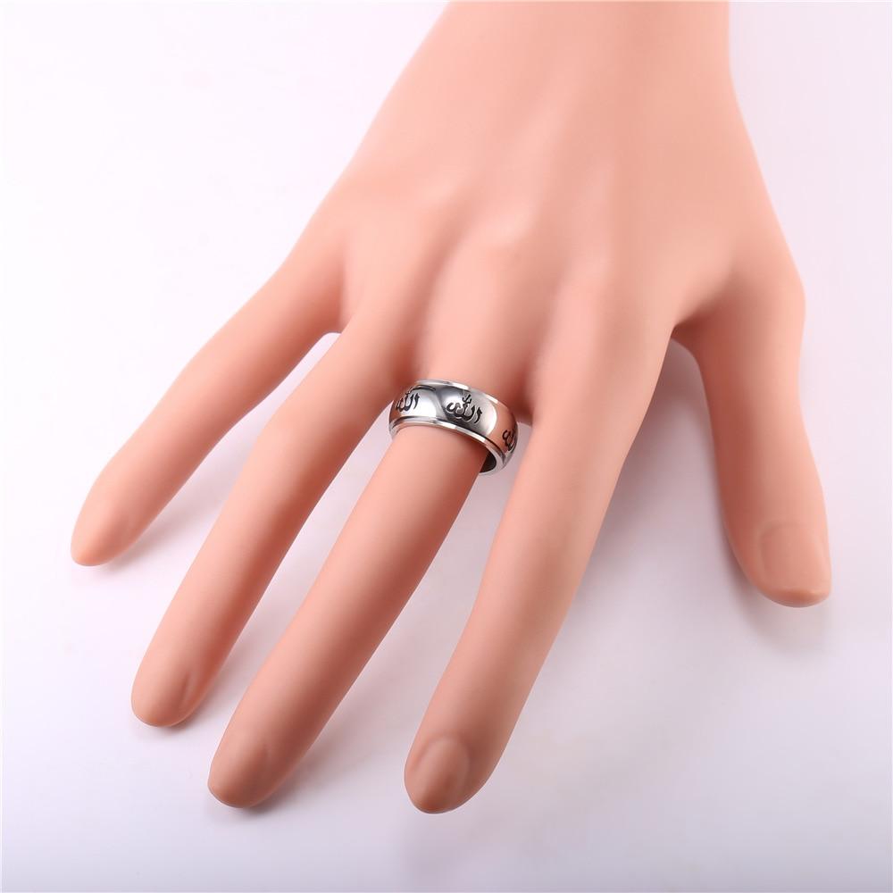 316L stainless steel allah ring men women islamic muslim arabic ...