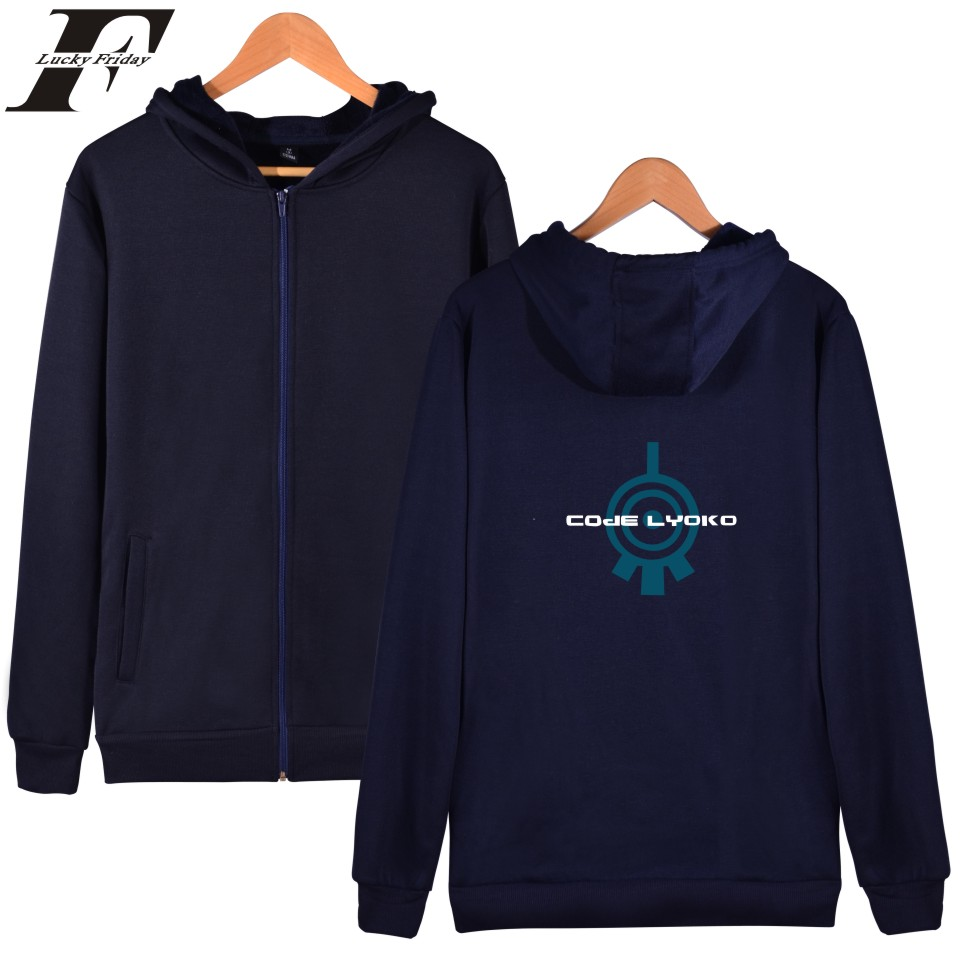 New Design Plus Size Lyoko Logo Hoodies Mens Clothes Cap And Hot Sale Code Lyoko Harajuku Sweatshirt Girl Zipper Hoodies XXS 4XL