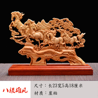 Yabo plain sailing furnishing pieces of wood carving rich flowers and birds Taiwan screen home office crafts