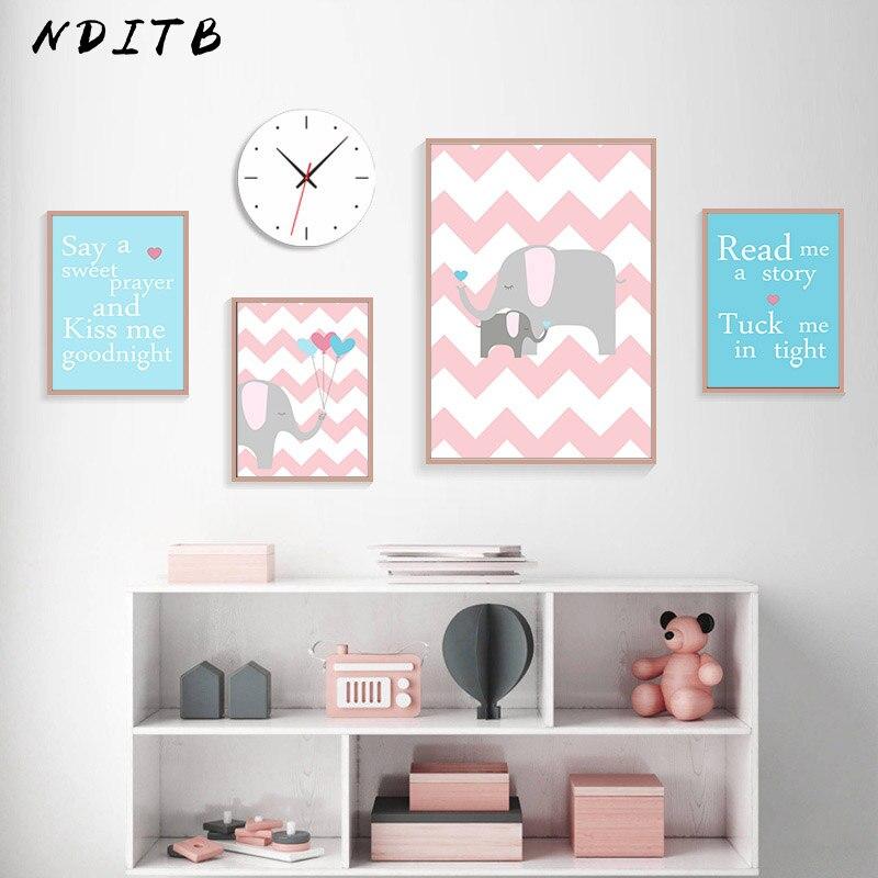Nursery Print for Girl Baby Nursery Bedroom Wall Art Decor Teal Turquoise