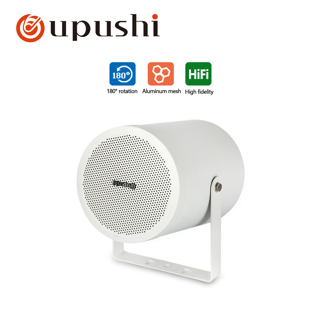 Oupushi CT-405 5-10W  180 Rotation HiFi Speaker Using for PA System and Shopping Center Background Music SystemOupushi CT-405 5-10W  180 Rotation HiFi Speaker Using for PA System and Shopping Center Background Music System