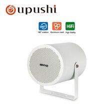 Oupushi CT-405 5-10 W 180 HiFi Speaker de Rotação Usando para o Sistema de PA e Centro Comercial Sistema de Música de Fundo