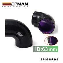 EPMAN Black   Purple