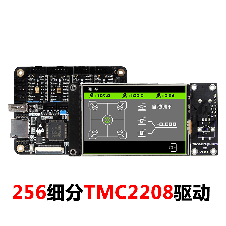 "Image 2 - LERDGE X 3D Printer Controller Board for Reprap 3d printer motherboard with ARM 32Bit Mainboard control with 3.5""Touch Screen-in 3D Printer Parts & Accessories from Computer & Office"