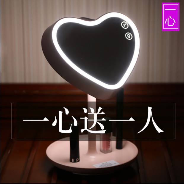 Desktop single mirror one heart makeup mirror table lamp LED light storage multi-function charging beauty makeup princess mirror 3 in 1 led makeup mirror with table lamp for bedroom decor table storage cosmetic mirror usb charging rotation white pink color
