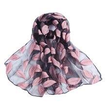 Шелковый шарф женский шелковый с цветочной вышивкой шарфы для