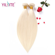 YILITE Brazilian Blonde #60 Silky Straight Hair 100% Human Hair Weaving 12''-22''Inches blonde Bundles Non-Remy Hair 1 Bundle(China)