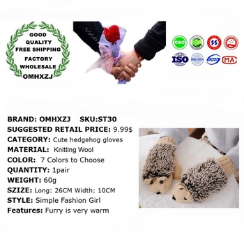 OMH wholesale 7 color to choose girls fashion novelty in winter Warm outdoor gloves woman's Cartoon hedgehog cotton gloves ST30