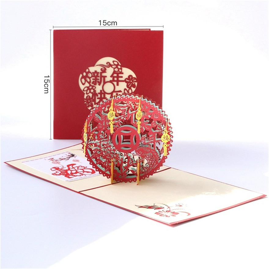2019 Pig Year New Year Greeting Card Handmade Stereo ...