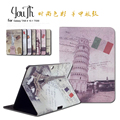 World Map Pattern Manget Sleep/Wake Credit Card Holder Stand Leather Tablet Case for Samsung Galaxy Tab 4 10.1 T530 T531 T535