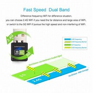 Image 2 - USB واي فاي محول 600Mbps بطاقة الشبكة اللاسلكية إيثرنت انتينا جهاز استقبال واي فاي USB LAN التيار المتناوب المزدوج الفرقة 2.4G 5GHz للكمبيوتر واي فاي دونغل