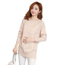 Осень-зима для беременных свитер для грудного кормления для беременных Для женщин Мода Вязание лактации свитер пуловер для кормления грудью топы