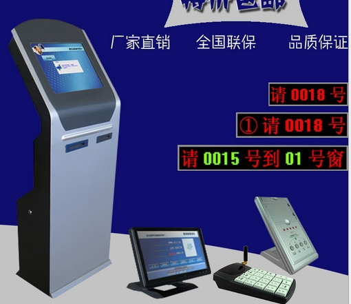 Automatic Bank Wireless Mini Ticket Vending Machine Queue Manage System For Banks And Hospitals