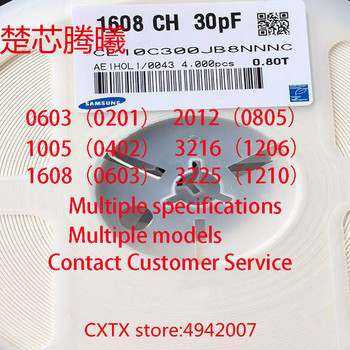 CHUXINTENGXI 1/50PCS 1608 X7R 333K 33NF K file 50V 0603 Multilayer chip ceramic capacitor Can be purchased in small quantities image