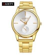 цена 2017 GAIETY Luxury Brand Watch Women Gold Silver Stainless Steel Quartz Wristwatches Ladies Fashion Simple Quartz Watch Clock онлайн в 2017 году