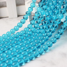 LIngXiang  Fashion Jewelry 4/6/8/10/12mm Stylish sky Blue round glass loose beads are suitable for DIY womens bracelet necklace