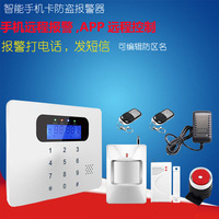 IOS & android APP control two way Intercom LCD touch keyboard wireless GSM alarm system security home kit